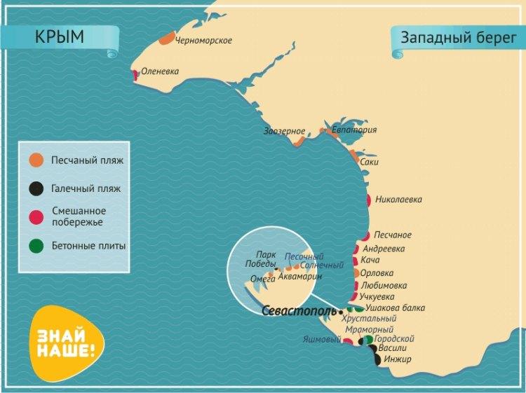 Купить билеты на отдых на побережье испании можно тут - ftrxuk